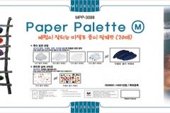 MPP-3088_M_01